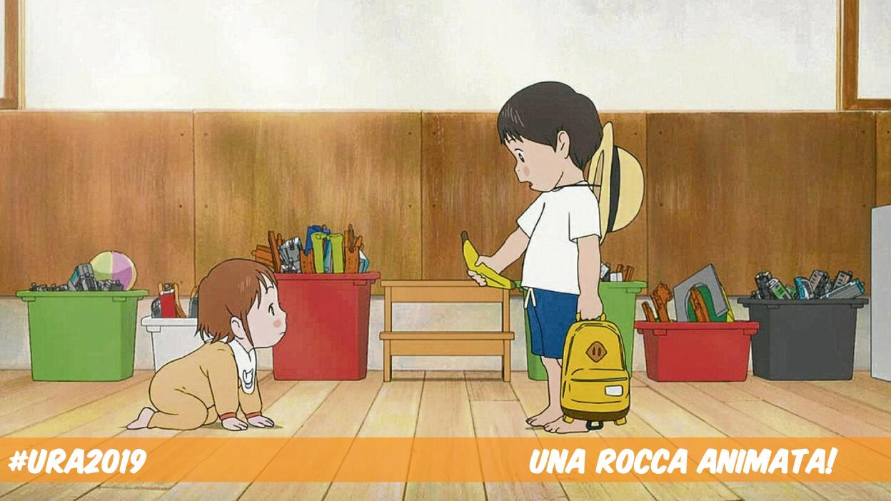 web-URA2019-4 (3)