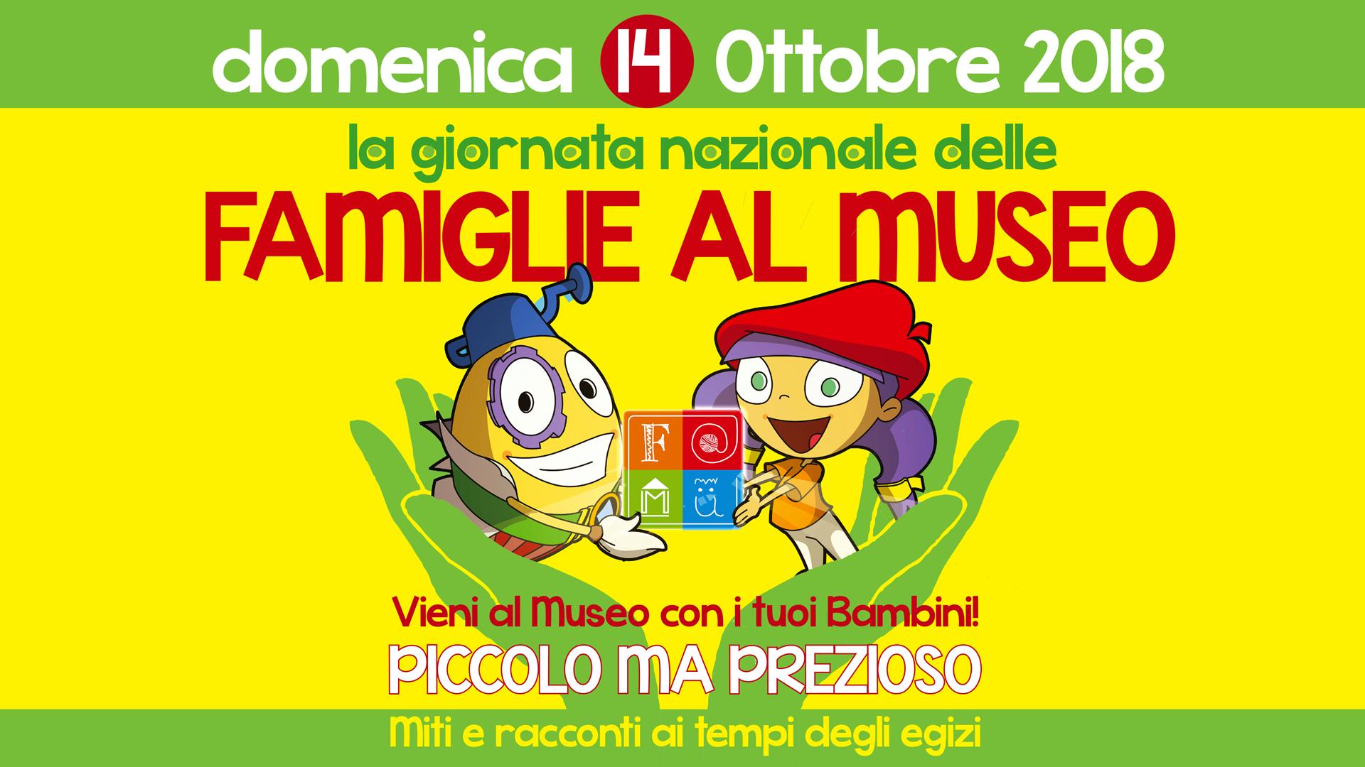 F At Mu Giornata Nazionale Delle Famiglie Al Museo Musei Della